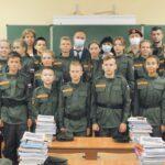Курсантов «Гвардейской смены» поздравили с Днем знаний