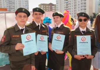 В учебных заведениях прошли торжественные мероприятия, посвященные Дню Знаний